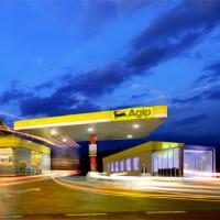 Agip - Tankstelle Augsburg 01